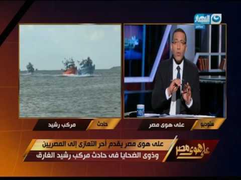 على هوى مصر   خالد صلاح ينشر ارقام جديدة عن مستويات الفق...