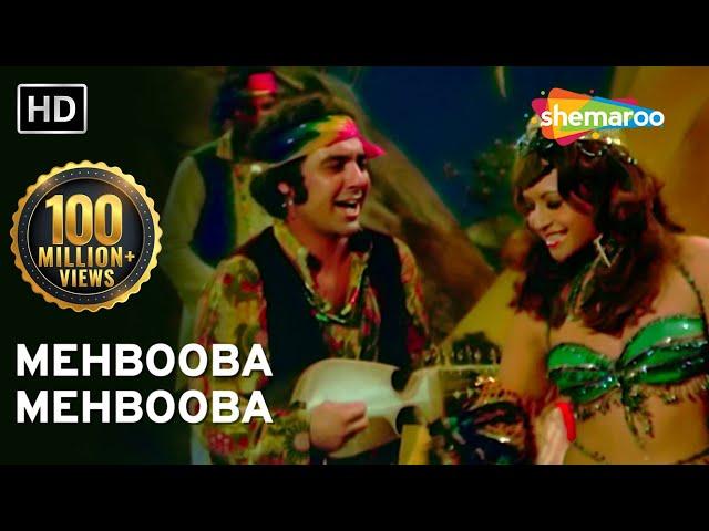 Mehbooba Mehbooba | Sholay (1975) | Helen | Amitabh Bachchan | Bollywood Dance Hit Song