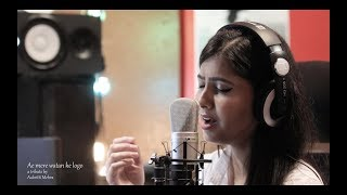 AE MERE VATAN KE LOGON COVER BY AAKRITTI MEHRA Mp3 Song Download