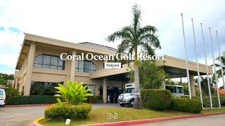 [SAIPAN??] Coral Ocean Golf Re…