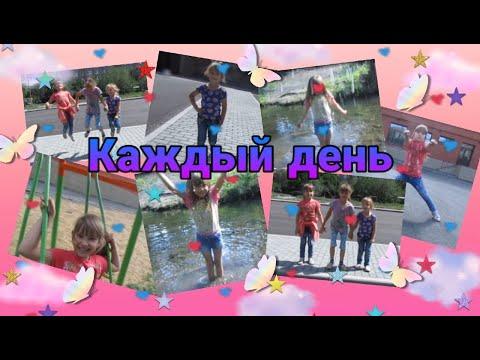 Пародия!!! Катя Адушкина - Каждый день// МАДЯ TV