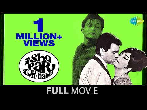 Ishq Par Zor Nahin (1970) | Full Hindi Movie |...
