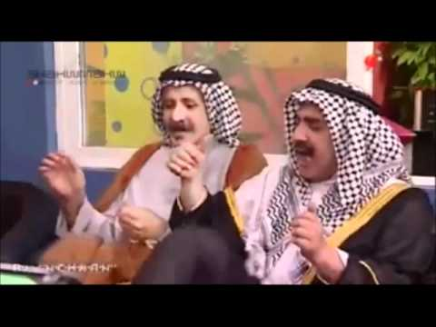 اغنية عراقيه  تحشيش عراقي 2011