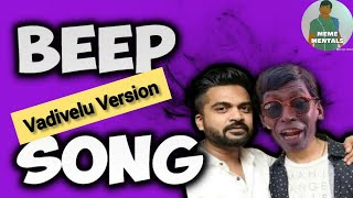 Beep Song | Simbu | Vadivelu Version | Meme Mentals