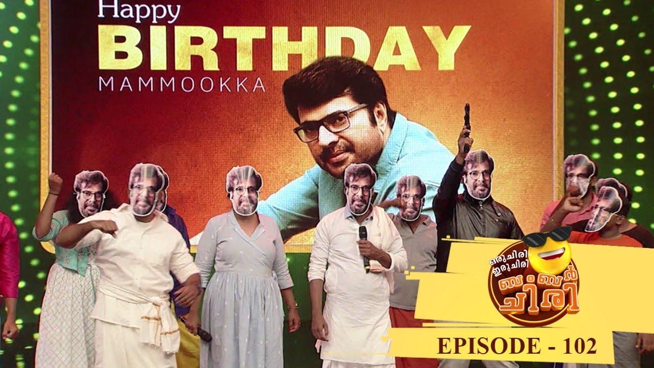 Download Episode 102 | Oru Chiri Iru Chiri Bumper Chiri |Mammukka's Birthday Special Episode