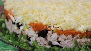 Необычный и Очень Вкусный Салат на Новый Год.
