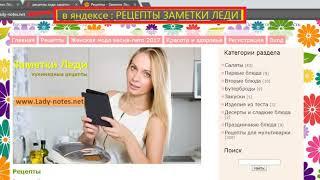 Мадам ВЕСЬ ФИЛЬМ СМОТРЕТЬ ОНЛАЙН НА РУССКОМ HD 1