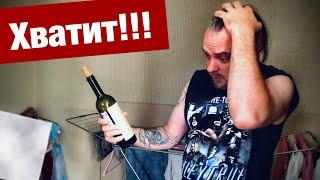 Как бросить пить алкоголь Первые простые шаги Время друзья поиски Блог Тихого