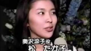 Kimura Takuya & Yamaguchi Tomoko.