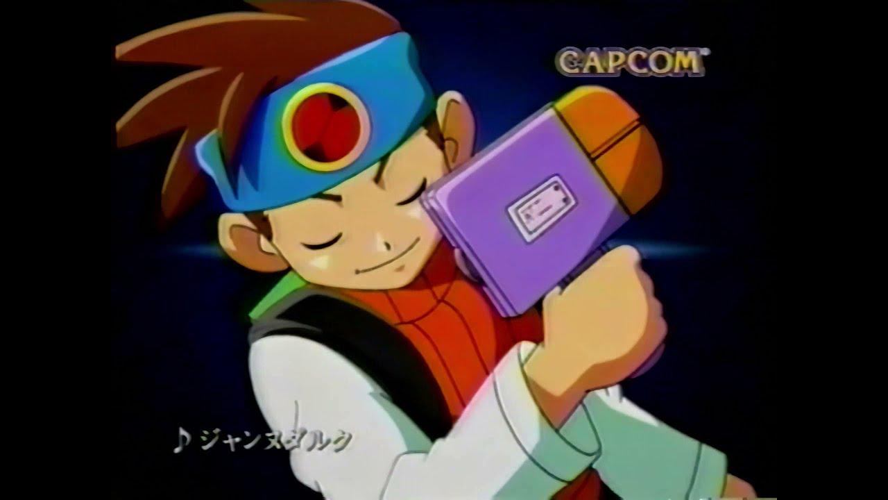 バトルネットワーク ロックマンエグゼ2 CM [Mega Man Battle Network 2]