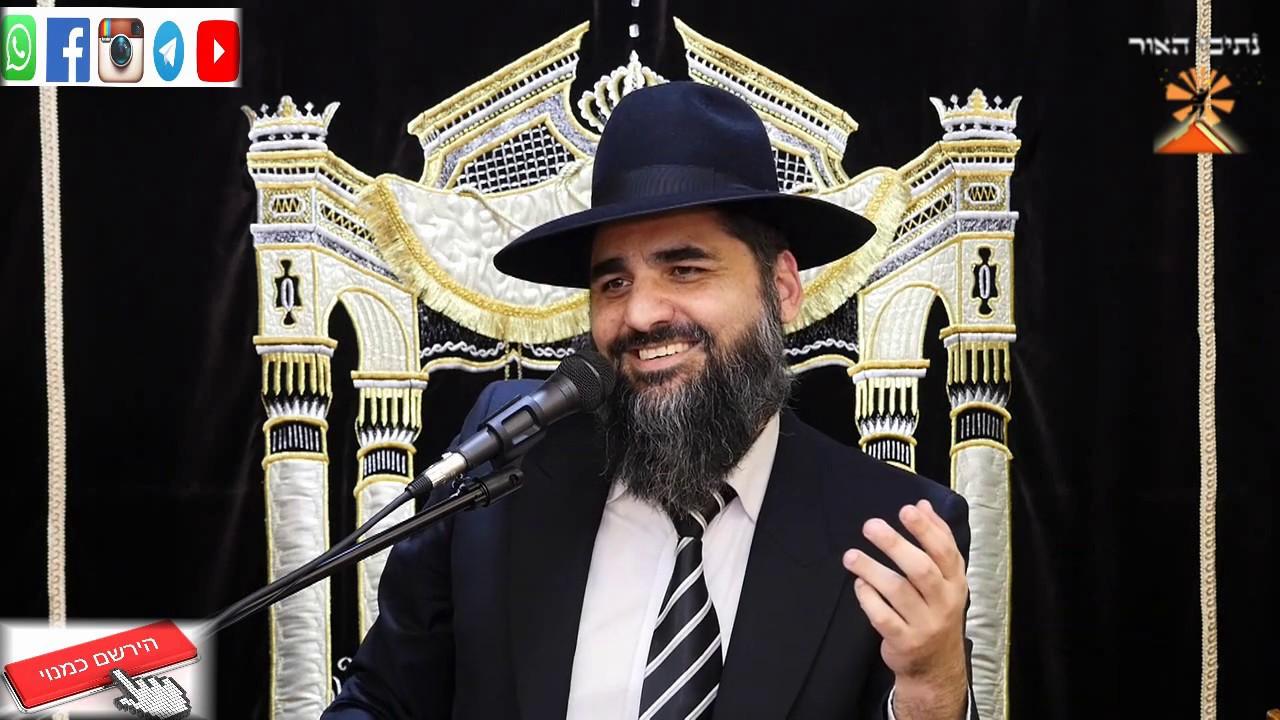 הרב יונתן בן משה - הנאה של 5 דקות ואיבדת את העולם הבא שלך,  שווה ? HD