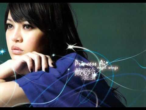 Dai Ai Ling - Tian Shi Zhi Yi [戴愛玲 - 天使之翼]