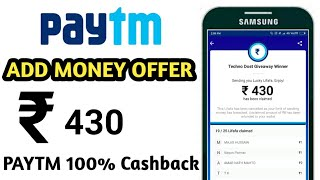 Paytm Add money Promocode 2018    Paytm New Cashback OFFER ₹600 Free Shipping