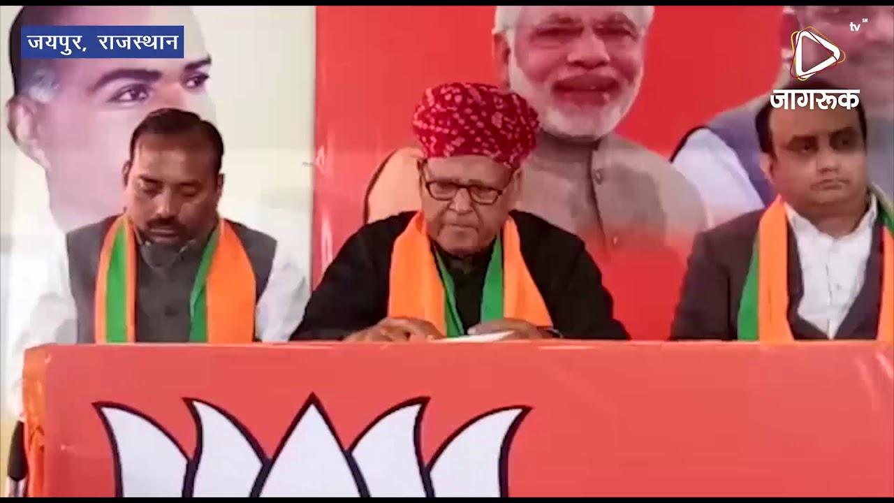जयपुर : भाजपा ने जारी किया गौरव संकल्प यात्रा