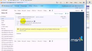 how-to-use-webmail-squirrelmail-roundcube