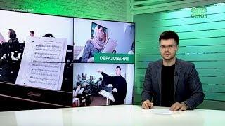 ЧПОУ «Царицынский православный колледж». 2018