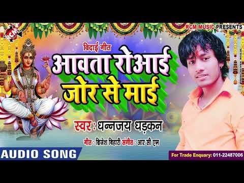 Baixar Raniya Azahar - Download Raniya Azahar | DL Músicas