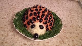 """Салат """"Ежик"""" с мясом и грибами."""