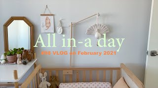 [All in-a day vlog] 계속되는 아기용품 …