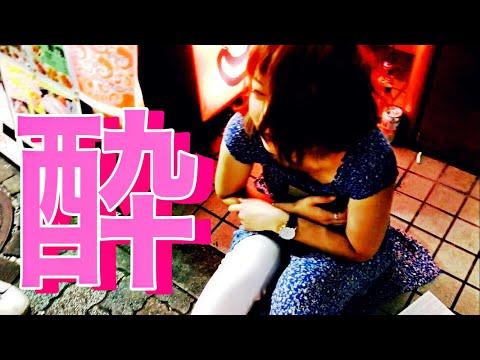 渋谷で酔いつぶれた女の子の実態を探ってみた【渋谷でホームレス】#2