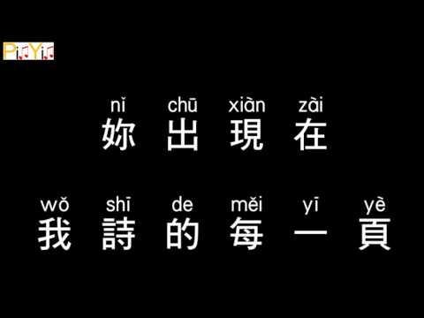 Jay Chou - Qi-Li-Xiang (Common Jasmin Orange) (Audio) Mp3