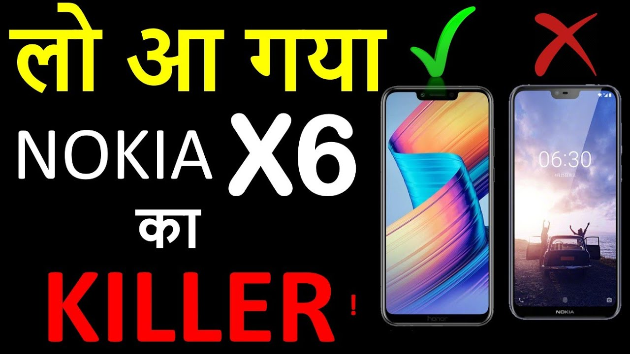 Nokia X6 (6 1 Plus) Vs Honor Play | Powerful mid-range Smartphone | Launch  Date in India