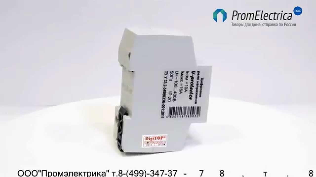 Купить стабилизатор напряжения digitop vp-16 as (00000000-168) в интернет-магазине эльдорадо с доставкой и гарантией. Ознакомиться с.