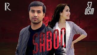 Saboq (o'zbek serial) | Сабок (узбек сериал) 53-qism