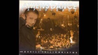 Mark Otten - Mushroom Therapy (Armin Van Buuren remix) [HQ]
