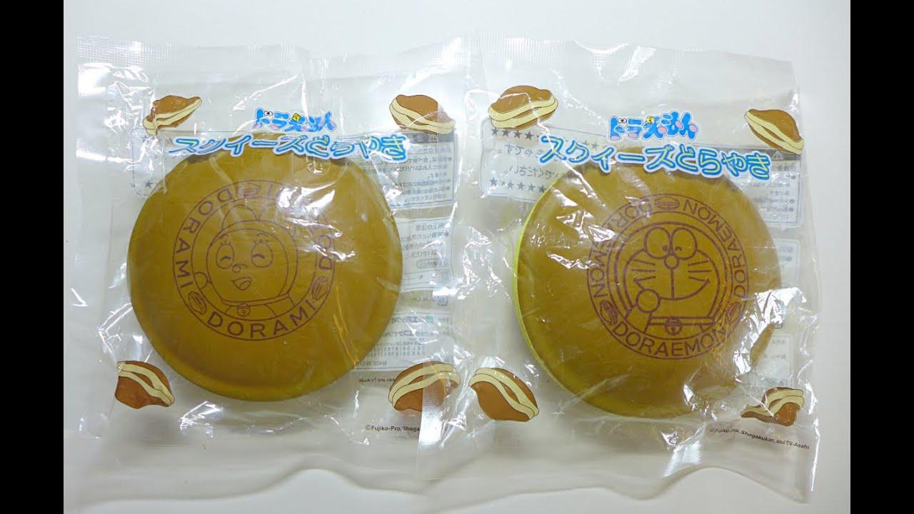 Doraemon Dorayaki Squishy : Doraemon & Dorami Dorayaki Squishy - YouTube