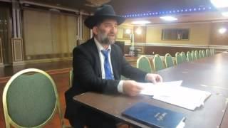 Законы Чистоты Еврейской Семьи Урок 1 Рав Даниэль Итахов