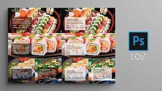 Верстка меню для суши-бара (разворот)