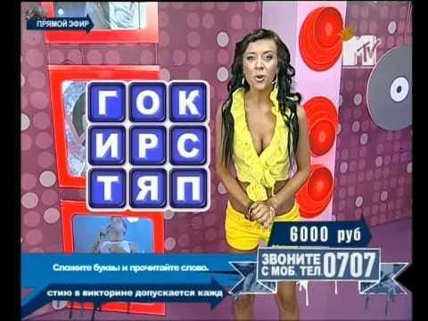Саша Павлова (MTV)