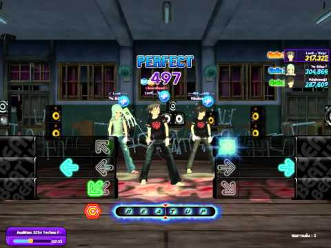 audition 3254 techno party mp3