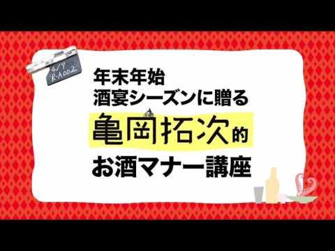 "主役級の大御所&超個性派俳優が""脇役""で出演!映画『俳優 亀岡拓次』"