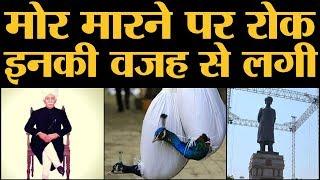 कौन हैं Deenbandhu Sir Chhotu Ram, जिनकी तुलना PM Modi ने Sardar Patel से की