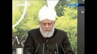 Jalsa Salana Netherlands 2012, Lajna Address by Hadhrat Mirza Masroor Ahmad, Islam Ahmadiyya