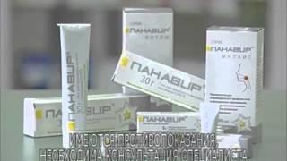 видео Рекомендацию по быстрому лечению афтозного стоматита: причины, симптомы, методы лечения