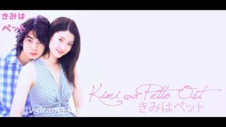 The OST 'Like someone in love' from the drama 'Kimi wa Petto'. Down...