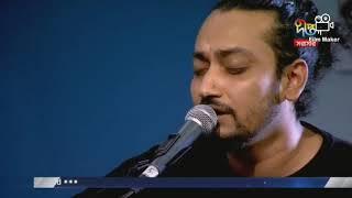 Shukheri Prithibi - Tribute to Ayub Bachchu    LRB    Muttaque Hasib