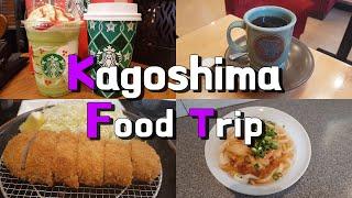 [여행vlog] Kagoshima Food Trip /…