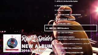 RED SPIDER 12/14リリース NEW ALBUM ダイジェスト映像