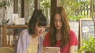 いいなCM ニンテンドー DS Mii 貫地谷しほり 北川景子 北川景子 動画 30