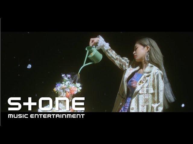 헤이즈 (Heize) - We don't talk together (Feat. 기리보이 (Giriboy)) (Prod. SUGA) MV