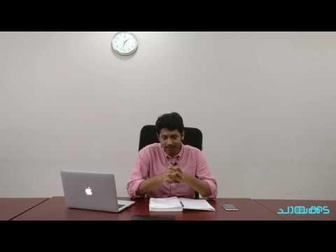 Mystery Behind Increasing Fuel Prices in India | Chayakkada Malayalam News