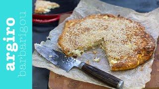 Εύκολη παριανή τυρόπιτα της μαμάς μου από την Αργυρώ Μπαρμπαρίγου | Αργυρώ Μπαρμπαρίγου