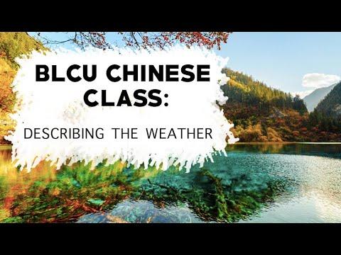 BLCU Online Chinese Class (sample Class)