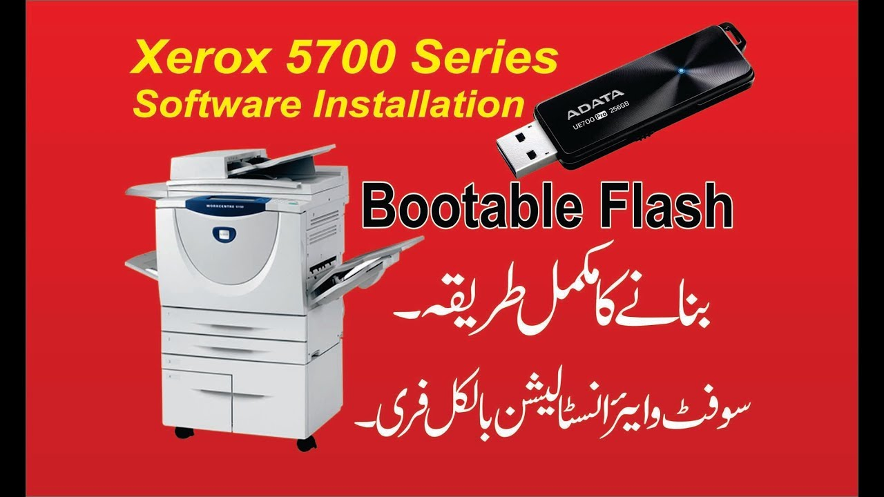 Xerox Workcentre 5765 5775 5790 Software With Usb Flash Youtube