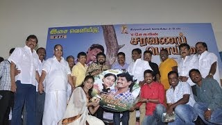 Saravanapoigai Audio Launch