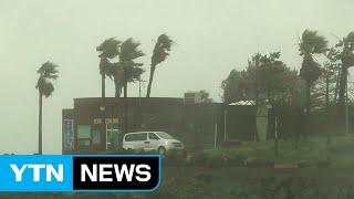 [날씨] 일요일 중부 집중호우...월요일부터 태풍 비바람 / YTN